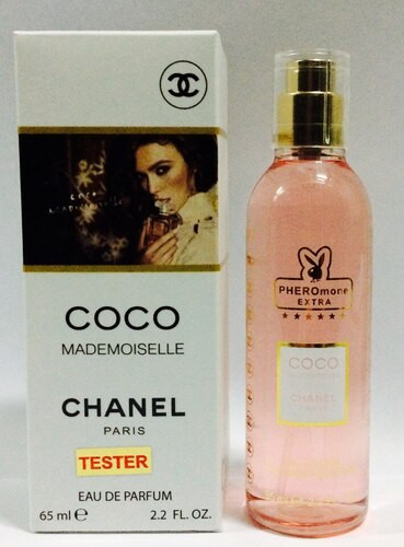 Chanel Coco Mademoiselle (65 мл)